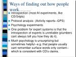 ways of finding out how people work