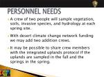 personnel needs