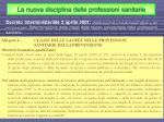 la nuova disciplina delle professioni sanitarie4
