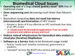 biomedical cloud issues