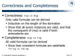 correctness and completeness
