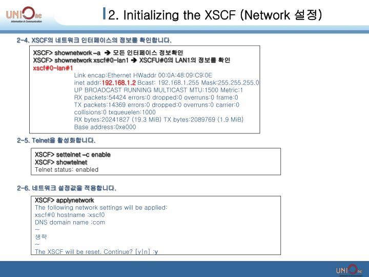 2. Initializing the XSCF (Network