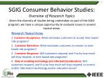 sgig consumer behavior studies overview of research topics