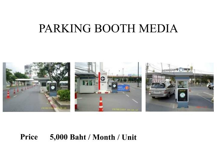 PARKING BOOTH MEDIA
