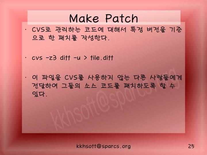 Make Patch