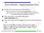server details implementation class