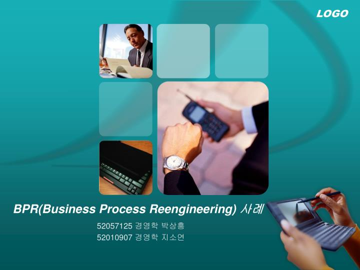 business process reenginering What is business process reengineering like most buzzwords, business process reengineering (bpr) is a dull way to describe an interesting topic put simply, it's the act of rethinking the way you do the important things in your business.