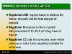 federal reserve regulations