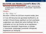 die kritik von hendry lovell s bias 5