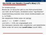 die kritik von hendry lovell s bias 7