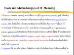 tools and methodologies of it planning