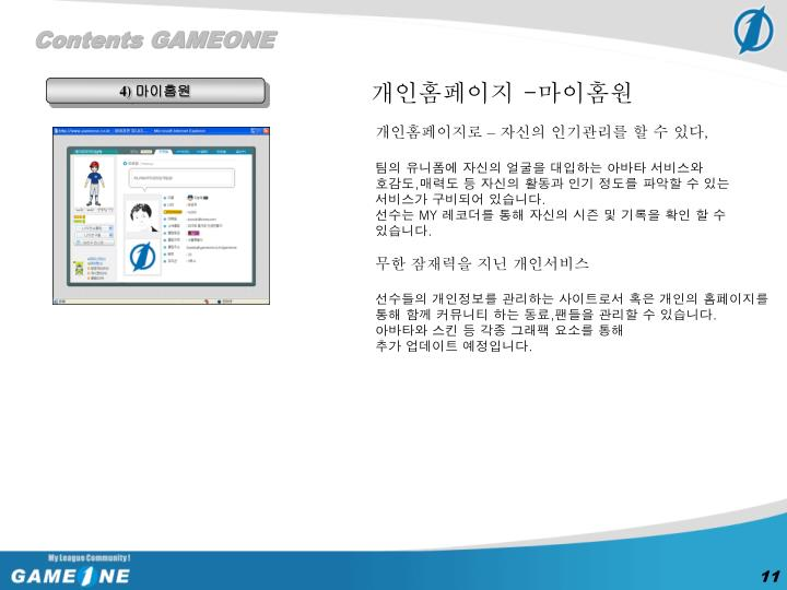 Contents GAMEONE