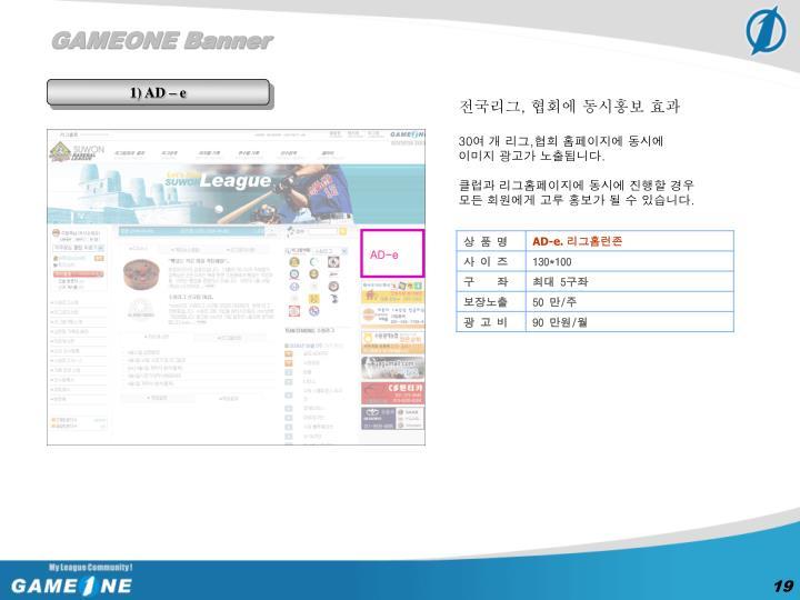 GAMEONE Banner