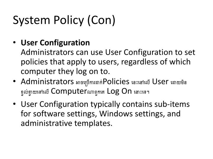 System Policy (Con)