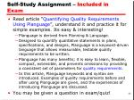self study assignment included in exam