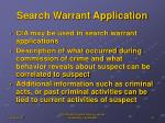 search warrant application