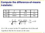 compute the difference of means t statistic