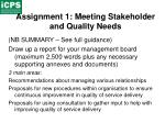assignment 1 meeting stakeholder and quality needs