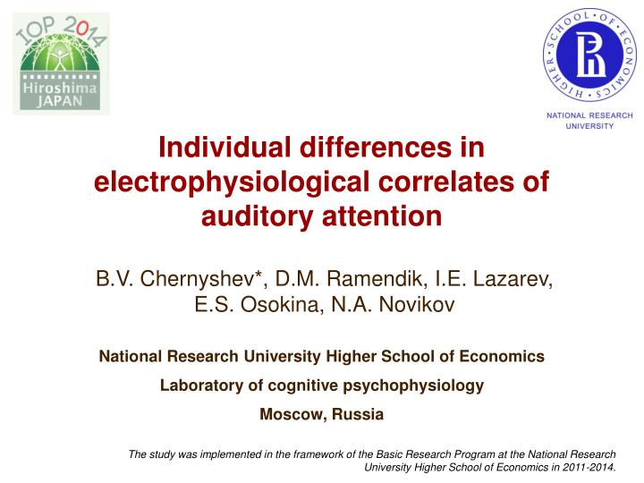 Individual differences in electrophysiological correlates of auditory attention