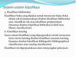 sistem sistem klasifikasi4