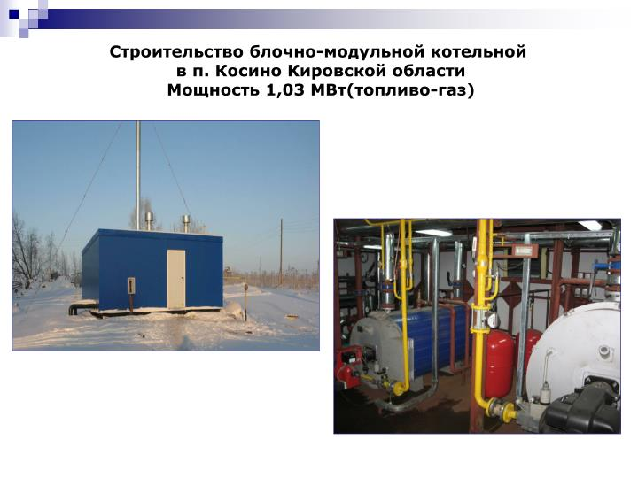 ВН2Р-1 ФЛ.