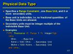 physical data type