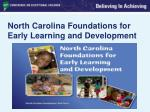north carolina foundations for early learning and development