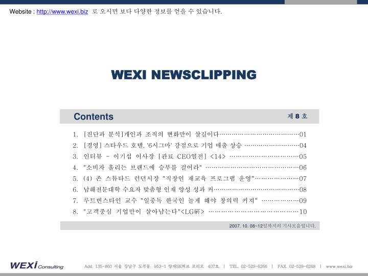 wexi newsclipping n.