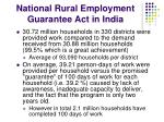 national rural employment guarantee act in india