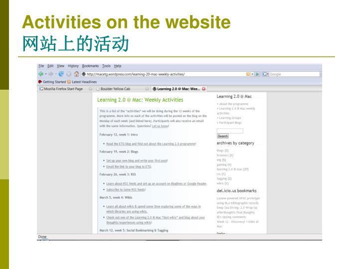 Activities on the website