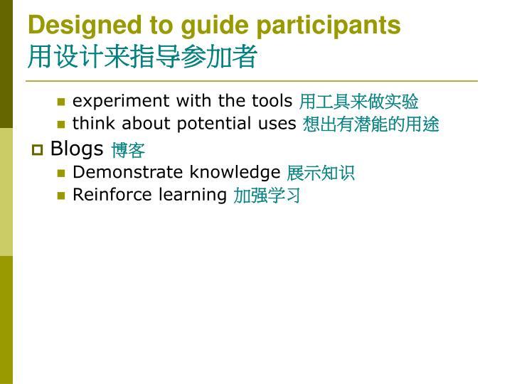 Designed to guide participants