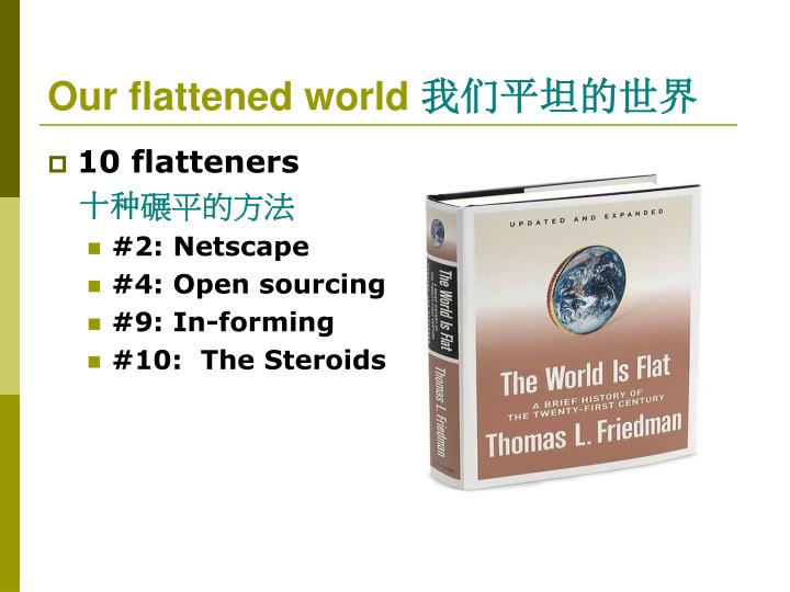 Our flattened world