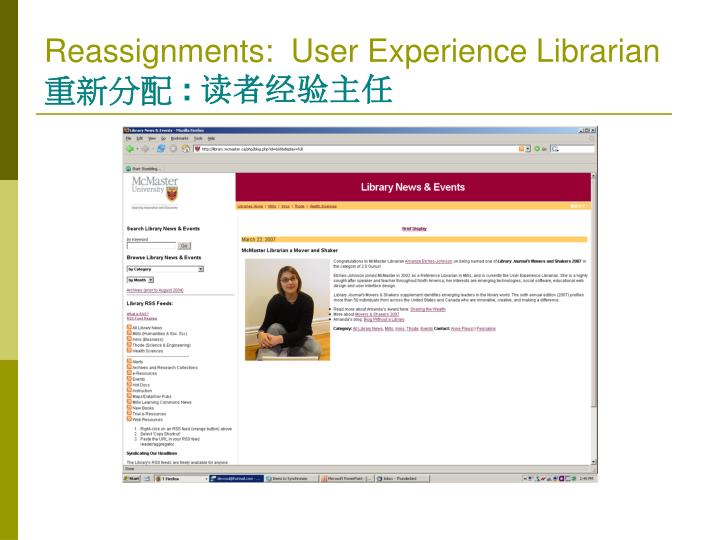 Reassignments:  User Experience Librarian