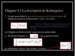 chapitre 6 2 la description de kolmogorov3