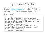 high order function3