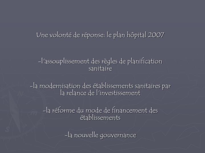 Une volonté de réponse: le plan hôpital 2007