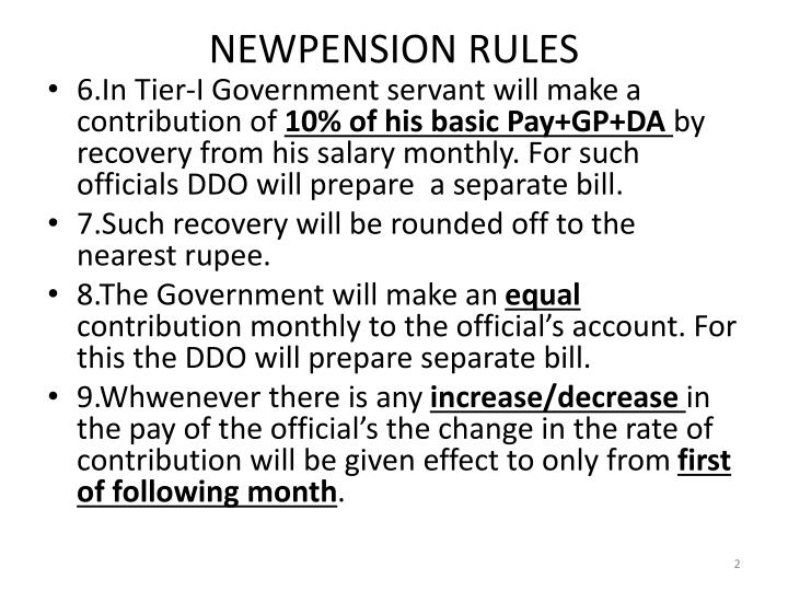 Newpension rules1