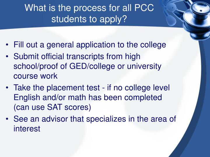 What is the process for all pcc students to apply