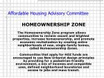 affordable housing advisory committee10