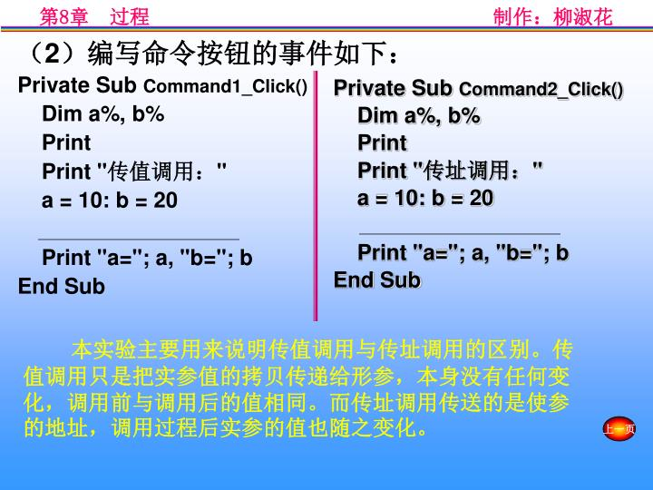 Private Sub