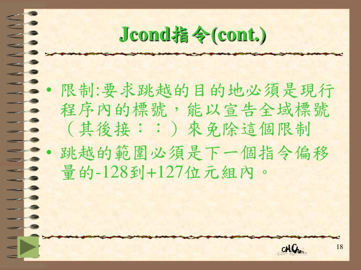Jcond
