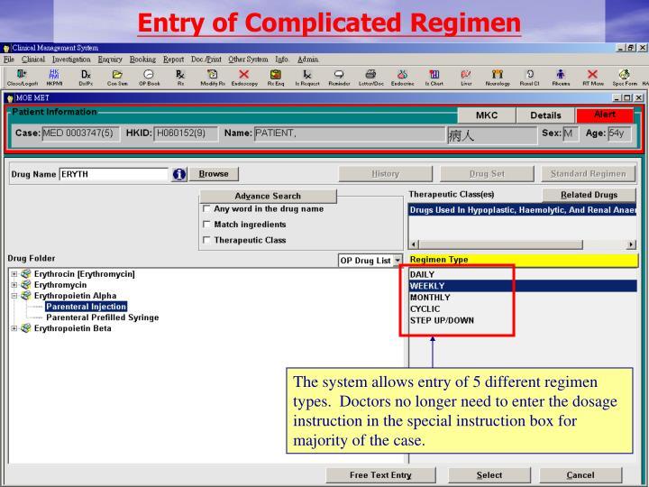 Entry of Complicated Regimen
