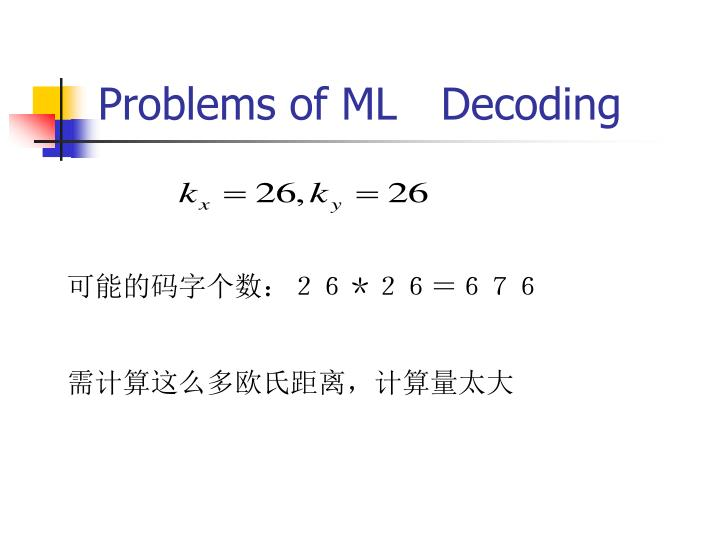 Problems of ML