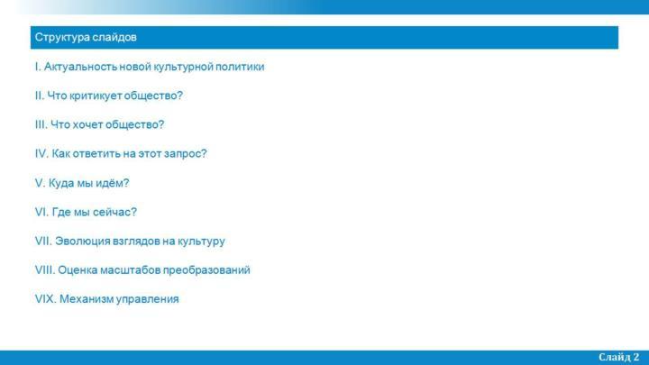 Sovet federacii kultura kak obraz ghizni s v sidorenko 02 06 2014 12 20 pict