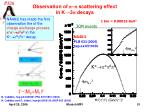 observation of p p scattering effect in k 3 p decays