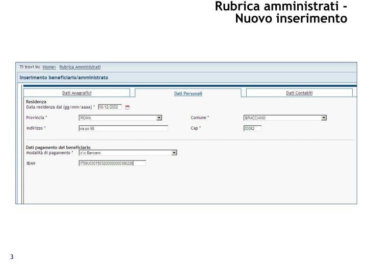 Rubrica amministrati nuovo inserimento1