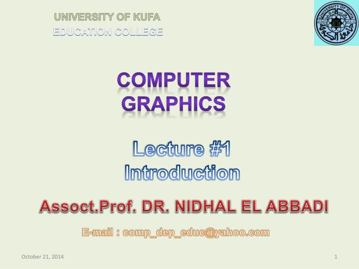 PPT - COMPUTER GRAPHICS PowerPoint Presentation - ID:5696493