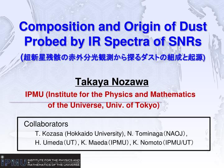 Composition and origin of dust probed by ir spectra of snrs