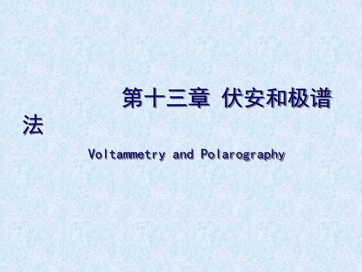 voltammetry and polarography