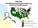 2008 2009 hep camp national association membership 44 hep and 38 camp programs